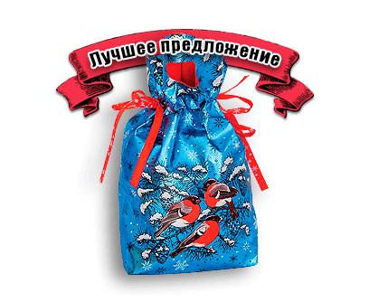 Новогодний подарок в текстильной упаковке Мешочек Снегири