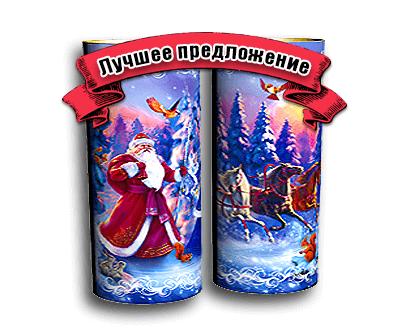Новогодний подарок в тубе - Лесная сказака