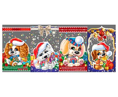 Новогодний подарок в упаковке из полипропилена - Щенячий восторг