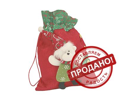 """Упаковка текстильная для подарков """"Звездный мешочек"""""""