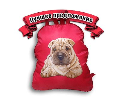 """Новогодний подарок в текстильной упаковке - """"Рюкзак Шарпей"""""""