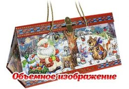 Новогодний подарок «Лесной концерт»