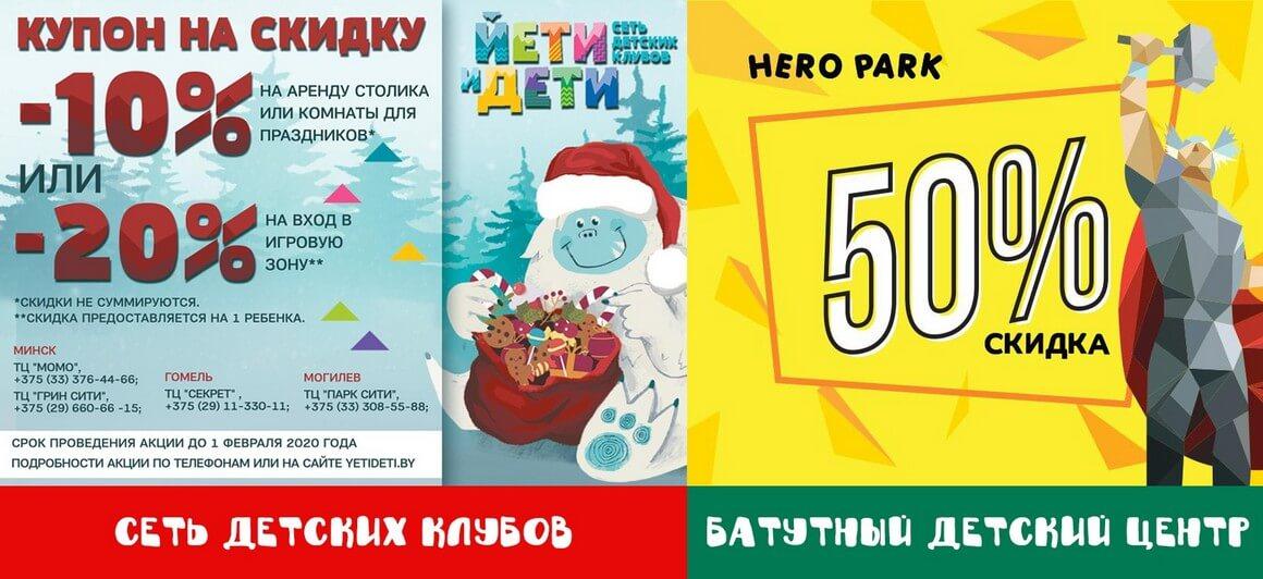 Бесплатные бонусы в новогодних подарках