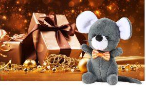Дополнительное вложение в новогодние подарки