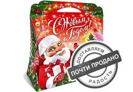 Новогодний подарок «Хеллоу Санта»
