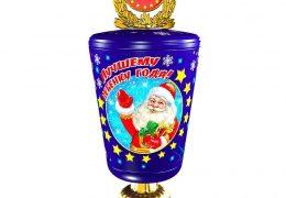 Новогодний подарок «Кубок», фото 2