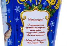 Новогодний подарок «Кубок», фото 6