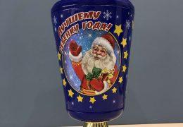 Новогодний подарок «Кубок», фото 9