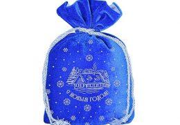 Новогодний подарок «Мешочек бархатный синий»