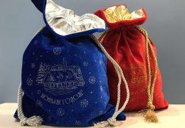 Новогодний подарок «Мешочек бархатный синий», фото 4