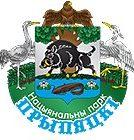 ГПУ Национальный парк Припятский